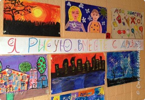 Коллективное рисование оказалось очень увлекательным творческим процессом! И дети и учителя получили массу положительных эмоций! фото 1