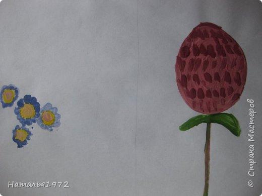 Элементы хохломы, жостова, гжели. фото 6