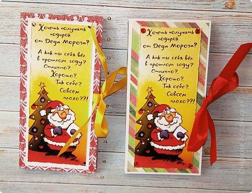Посмотрим новенькие открытки к Новому году.. фото 5