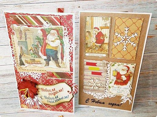Посмотрим новенькие открытки к Новому году.. фото 3