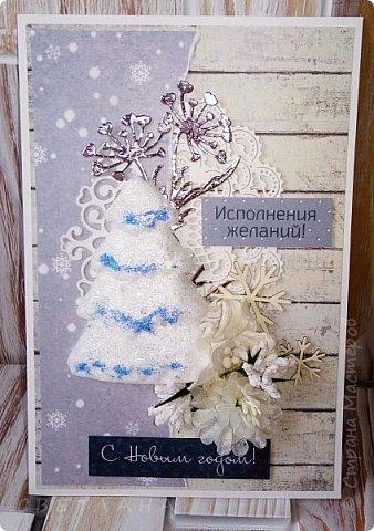 Посмотрим новенькие открытки к Новому году.. фото 2