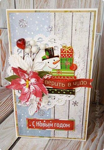 Посмотрим новенькие открытки к Новому году.. фото 1
