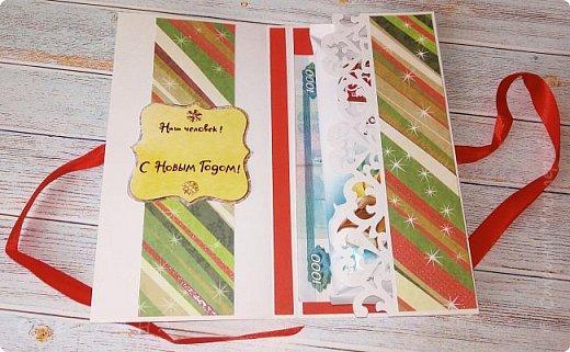 Посмотрим новенькие открытки к Новому году.. фото 7