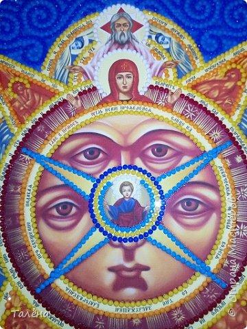 Всевидящее Око Божие - икона необычная.  У каждой иконы, вернее образа, изображенной на иконе есть свой день почитания, свои молитвы.  У данной иконы всего этого нет. Многие считают, что молитвой  к этой иконе может считаться любая молитва, обращенная ко  Господу или Богоматери.  фото 2