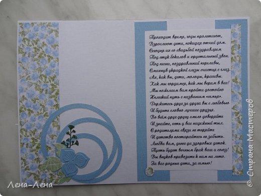 Свадебная фото 4