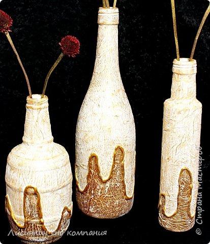 трио из бутылок фото 2