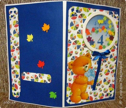Решила своим малышам делать такие открытки. Шелестящий шейкер им очень нравится. фото 2