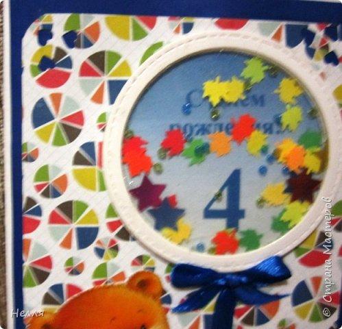 Решила своим малышам делать такие открытки. Шелестящий шейкер им очень нравится. фото 4
