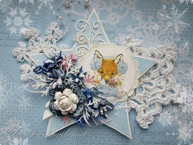 Доброго времени суток, дорогие друзья и гости моей странички! Сегодня у меня новогодние звезды с лисами, зайцами и совами) Голубая сказка. фото 1