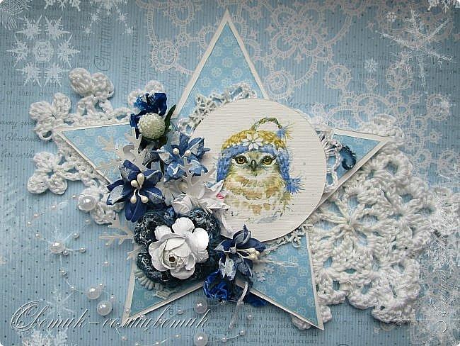 Доброго времени суток, дорогие друзья и гости моей странички! Сегодня у меня новогодние звезды с лисами, зайцами и совами) Голубая сказка. фото 4