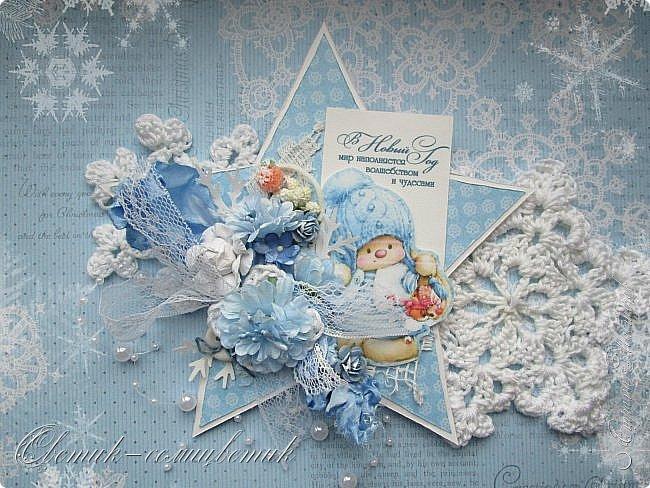Доброго времени суток, дорогие друзья и гости моей странички! Сегодня у меня новогодние звезды с лисами, зайцами и совами) Голубая сказка. фото 7