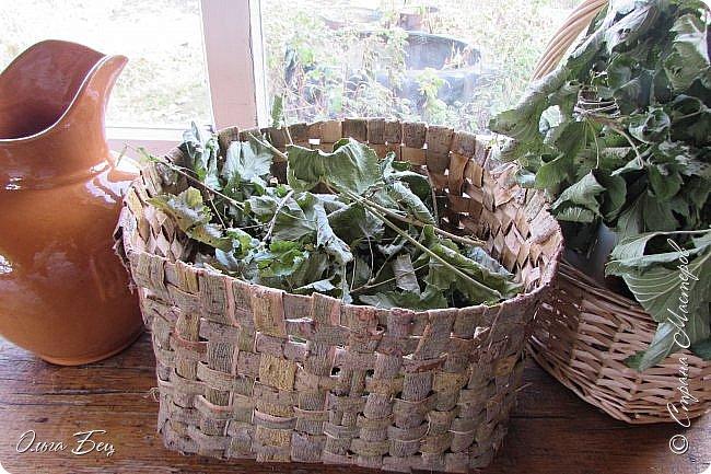 Добрый день! Встречаю вас душистой лесной клубникой в плетёном коробе из ивового  лыка:) фото 13