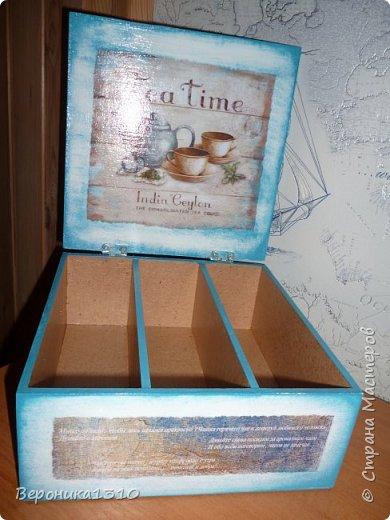 Коробка для чая в подарок подруге на День Рожденья фото 2