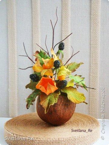 Осень подходит к концу, а в моей мастерской родилась вот такая композиция)) Все сделано из фоамирана (фезалис и ежевика тоже).   фото 2