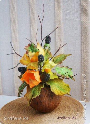 Осень подходит к концу, а в моей мастерской родилась вот такая композиция)) Все сделано из фоамирана (фезалис и ежевика тоже).   фото 1