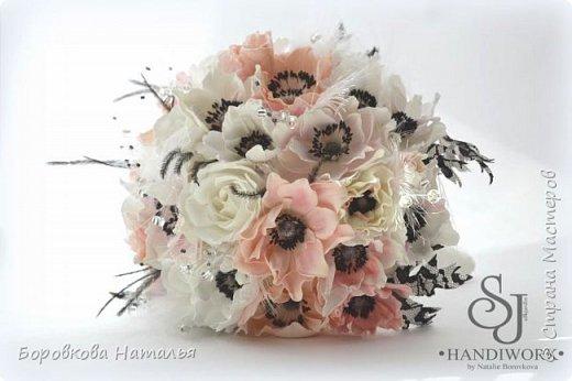 Букет для невесты фото 1