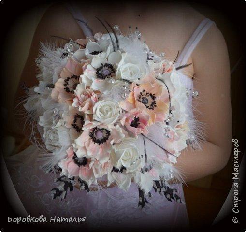 Букет для невесты фото 2