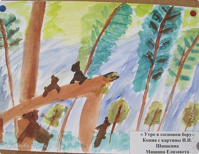 На внеклассном занятии решила познакомить ребят с творчеством Ивана Ивановича Шишкина. Для начала рассказала им сказку о лесном художнике, который повстречал в лесу медведицу и та показала ему своих медвежат.  фото 2