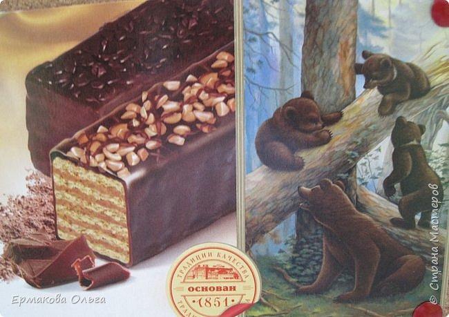 На внеклассном занятии решила познакомить ребят с творчеством Ивана Ивановича Шишкина. Для начала рассказала им сказку о лесном художнике, который повстречал в лесу медведицу и та показала ему своих медвежат.  фото 7