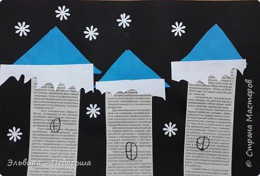 """Эту аппликацию мы назвали """"Мегионская зимняя ночь""""  Зимняя ночь - это понятно, фон тёмный, белые шапки снега, снежинки, сугробики снега,  а вот почему Мегионская??? Потому что сами домики вырезаны из газеты """"Мегионские новости"""". Это наша местная газета.  фото 10"""