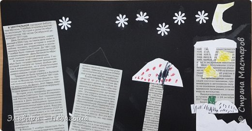 """Эту аппликацию мы назвали """"Мегионская зимняя ночь""""  Зимняя ночь - это понятно, фон тёмный, белые шапки снега, снежинки, сугробики снега,  а вот почему Мегионская??? Потому что сами домики вырезаны из газеты """"Мегионские новости"""". Это наша местная газета.  фото 20"""