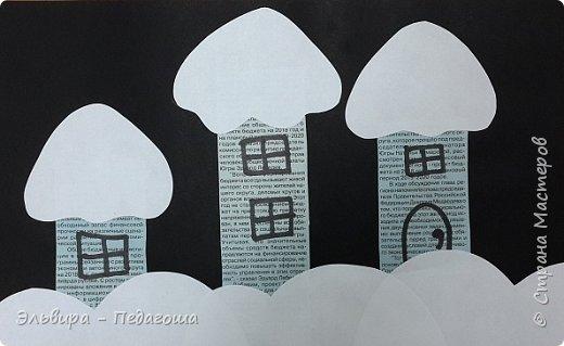 """Эту аппликацию мы назвали """"Мегионская зимняя ночь""""  Зимняя ночь - это понятно, фон тёмный, белые шапки снега, снежинки, сугробики снега,  а вот почему Мегионская??? Потому что сами домики вырезаны из газеты """"Мегионские новости"""". Это наша местная газета.  фото 5"""