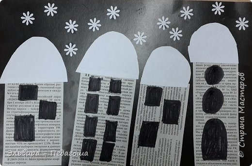 """Эту аппликацию мы назвали """"Мегионская зимняя ночь""""  Зимняя ночь - это понятно, фон тёмный, белые шапки снега, снежинки, сугробики снега,  а вот почему Мегионская??? Потому что сами домики вырезаны из газеты """"Мегионские новости"""". Это наша местная газета.  фото 6"""
