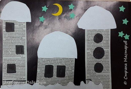 """Эту аппликацию мы назвали """"Мегионская зимняя ночь""""  Зимняя ночь - это понятно, фон тёмный, белые шапки снега, снежинки, сугробики снега,  а вот почему Мегионская??? Потому что сами домики вырезаны из газеты """"Мегионские новости"""". Это наша местная газета.  фото 7"""