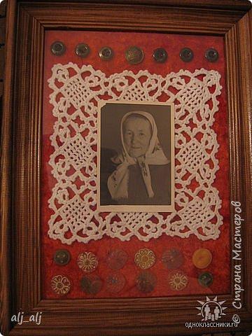 Пуговицы от бабушкиной телогрейки, кофточек и платьев...Вот такой она была моя любимая бабушка....любовь к рукоделию у меня от неё...Красная ткань(фон) это плюш...(была раньше такая ткань) бабушка покрывала им свой телевизор и салфеточка связанная ею...