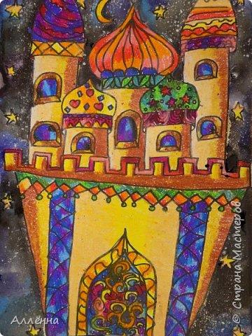 Рисование - самый простой способ погрузиться в мир волшебства, гармонии  и любви. Спасибо моим детям за это!  Сочные сказочные мотивы :) Добрый путник войди в славный город Багдад!  фото 2