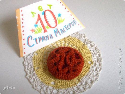 К дню рождения Страны Мастеров сотворим-ка мы вкусный  пирог с брусникой! У меня пирог небольшой по размеру, после чаепития на сайте отправится в запасы игрушек для внука: кукол чаем поить.  фото 1