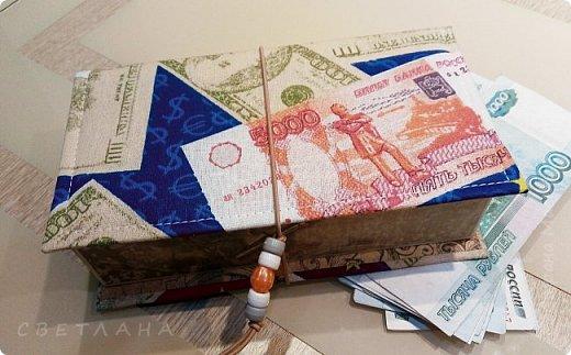 Купюрница для хранения денег фото 1