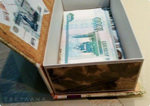 Купюрница для хранения денег фото 3