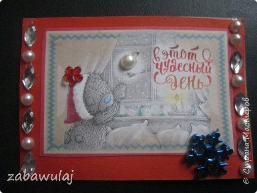 Номер один,миша украсил елку! для Ежика из мира миниатюры)))) фото 3