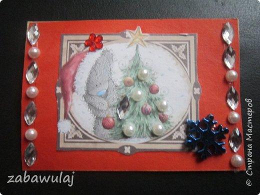 Номер один,миша украсил елку! для Ежика из мира миниатюры)))) фото 1
