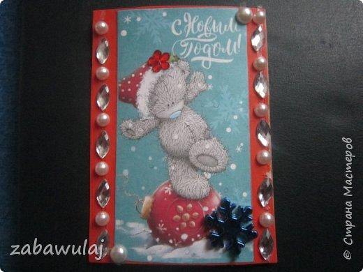 Номер один,миша украсил елку! для Ежика из мира миниатюры)))) фото 2
