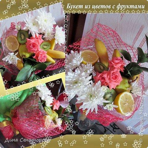 Букет из цветов, фруктов и конфет фото 3