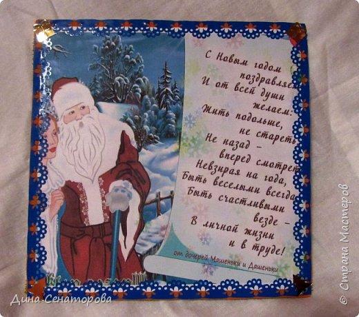 Подарочная коробка из конфет фото 2