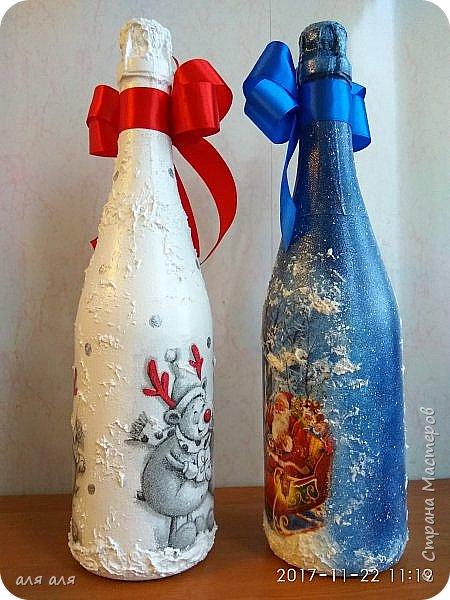 Добрый вечер, Страна!!! Продолжаю подготовку к НГ, декорирую новогодний напиток, это уже вторая часть, декор в разной технике, кому интересно, задержитесь и потратьте немного своего времени, мне будет очень приятно!!!! фото 3