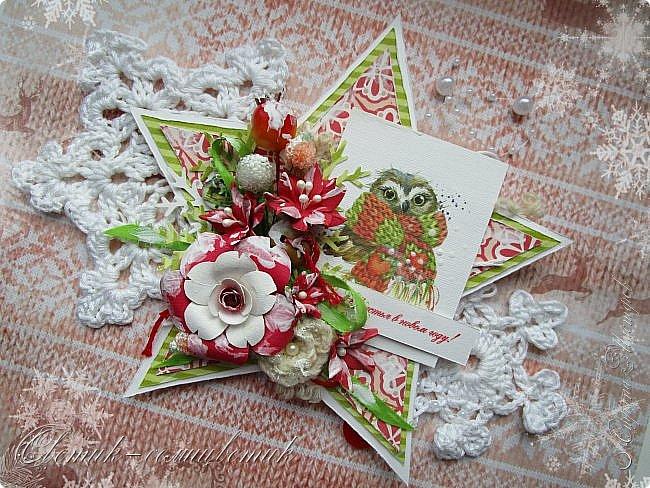 Здравствуйте все! Сегодня у меня открытки в красно-зеленых цветах. Первая звезда. фото 1