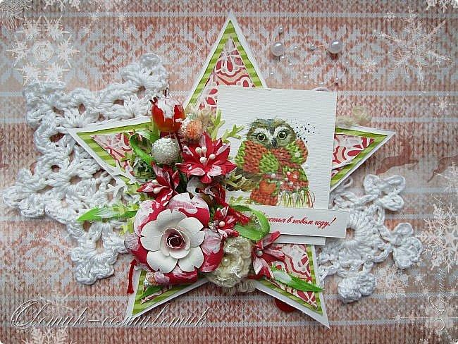 Здравствуйте все! Сегодня у меня открытки в красно-зеленых цветах. Первая звезда. фото 5
