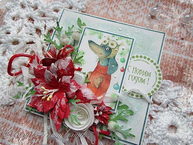 Здравствуйте все! Сегодня у меня открытки в красно-зеленых цветах. Первая звезда. фото 9