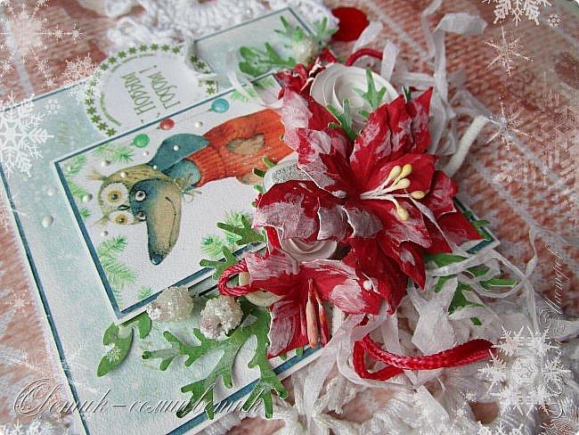 Здравствуйте все! Сегодня у меня открытки в красно-зеленых цветах. Первая звезда. фото 12