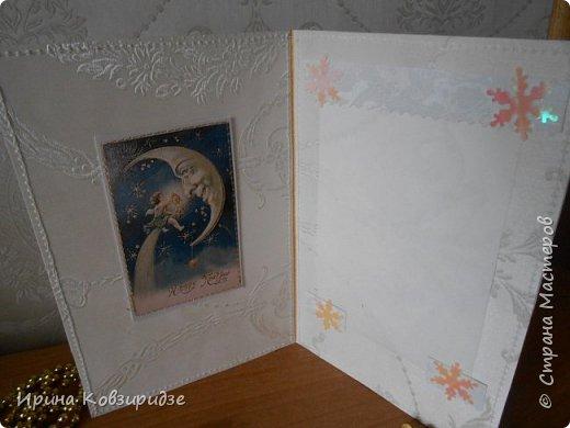 Ещё три открытки с котами. фото 8