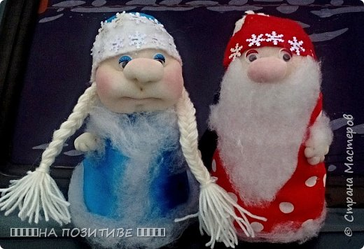 Здравствуйте, дорогие друзья!!!  у сегодня сегодня новогодняя пара   фото 1