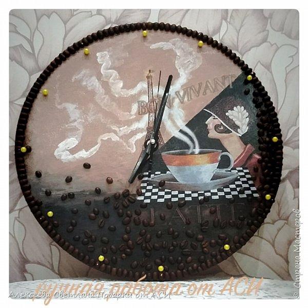 Часы для себя любимой. Аромат кофе так и витает в воздухе. фото 1
