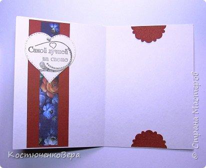 Открытки с синим фоном в стиле Павлов-посад или Жестово. Фон яркий, нарядный, показалось - как раз для маминого дня. фото 3