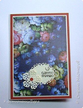 Открытки с синим фоном в стиле Павлов-посад или Жестово. Фон яркий, нарядный, показалось - как раз для маминого дня. фото 4