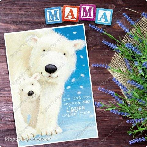 Вот такие открыточки у меня получились ко Дню Матери фото 5