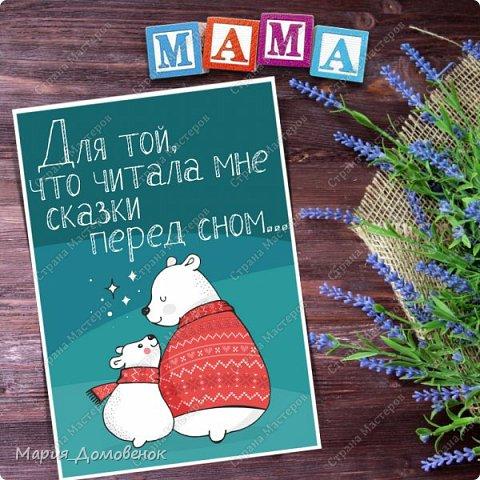 Вот такие открыточки у меня получились ко Дню Матери фото 7